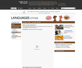 BBC Guide to Arabic - The Arabic Alphabet