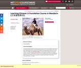 Learning Chinese: A Foundation Course in Mandarin, Spring 2011